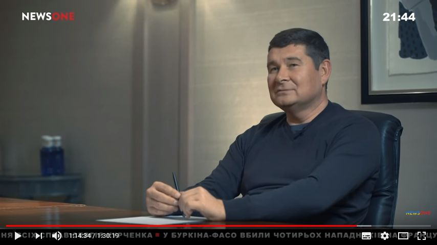 Oleksandr Onyschtschenko