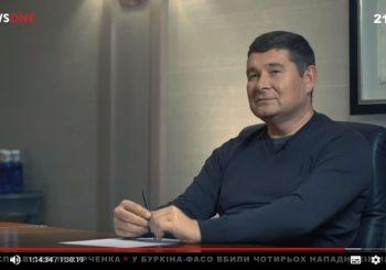 Korruption in der Ukraine unter Präsident Petro Poroschenko – Oleksandr Onyschtschenko im TV-Interview